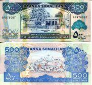 500 шиллингов 2011 год Сомали