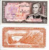 20 риалов Иран