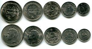 Набор монет Ирана (шах Пехлеви)