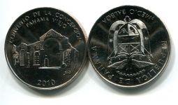 50 сентаво 2010 год Панама