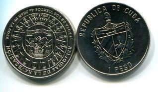 1 песо 2000 год Куба