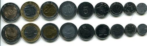 Набор монет Алжира