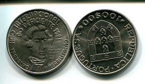 100 эскудо 1981 год Португалия