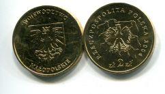 2 злотых 2004 год Польша (герб)