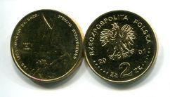 2 злотых 2001 год Польша