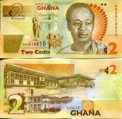 2 седи 2010 год Гана