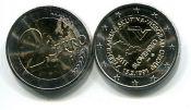 2 евро 2011 год (20 лет формирования Вишеградской группы) Словакия
