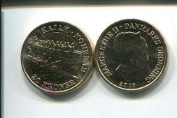 20 крон 2010 год (каяк) Дания