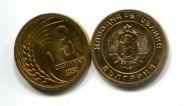 3 стотинки 1951 год Болгария