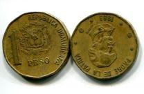 1 песо (года разные) Доминиканская республика