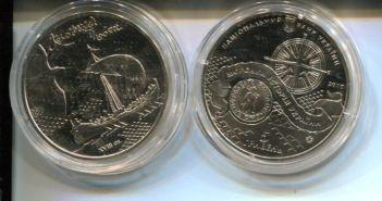 5 гривен 2010 год (Серия: морская история) Украина
