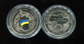 2 гривны 2010 год (Сувернитет) Украина