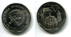 50 сентаво 2007 год Куба