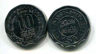 1 рупия Шри-Ланка