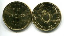 10 сентаво Гондурас