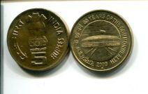 5 рупий 2009 год (60 лет со дня объединения) Индия