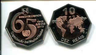 10 реал 2011 год (65 лет ООН) Кабинда