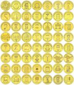 Набор монет 10 рублей, ГВС Россия, 57 штук - полный
