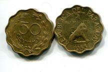 50 сентаво 1953 год Парагвай