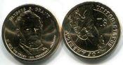 1 доллар 2011 год (Улисс Грант 18-й президент) США