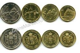 Набор монет Сербии