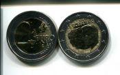 2 евро 2011 год (50 лет назначения герцога) Люксембург