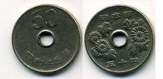 50 сен года разные Япония
