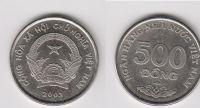 500 донг 2003 год Вьетнам