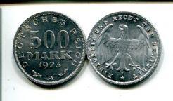 500 марок 1923 год Германия (Веймар)