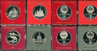 Набор юбилейных монет по 5 рублей СССР