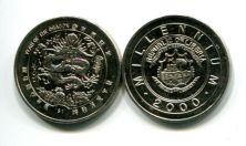 1 доллар 2000 год (миллениум) Либерия