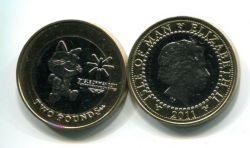 2 фунта 2011 год (игры) Остров Мэн
