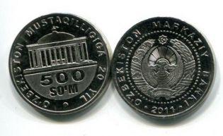 500 сом 2011 год (20 лет независимости) Узбекистан