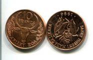 10 франков 1996 год Мадагаскар