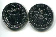 5 франков 1996 год Мадагаскар