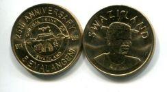 5 ималангени 1999 год (банк) Свазиленд