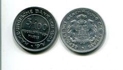 5/100 марки 1923 год Гамбург