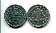 1/100 марки 1923 год Гамбург