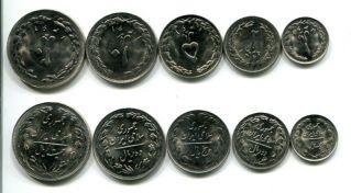 Набор монет Ирана (регулярный выпуск)