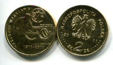 2 злотых 2011 год Польша (спорт)