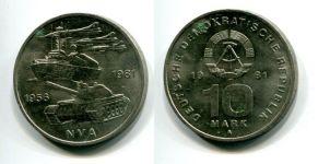 10 марок 1981 год (25 лет армии) Германия (ГДР)