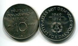 10 марок 1974 год (25 лет ГДР) Германия (ГДР)
