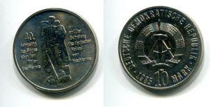 10 марок 1985 год (40 лет победы в ВОВ) Германия (ГДР)