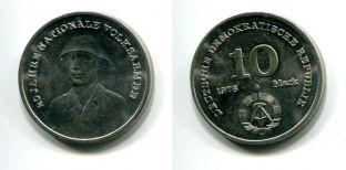 10 марок 1976 год (20 лет Национальной Армии) Германия (ГДР)