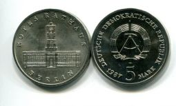 5 марок 1987 год (ратуша) Германия (ГДР)