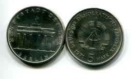 5 марок 1971 год (Берлин) Германия (ГДР)
