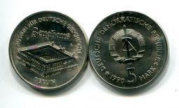 5 марок 1990 год (музей) Германия (ГДР)