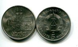 5 марок 1972 год (Мейсен) Германия (ГДР)