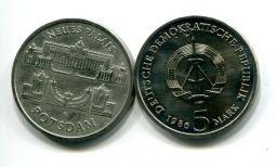 5 марок 1986 год (Потсдам) Германия (ГДР)