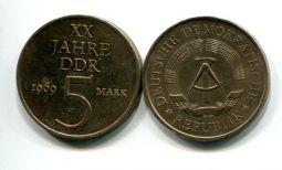 5 марок 1969 год (20 лет ГДР) Германия (ГДР)